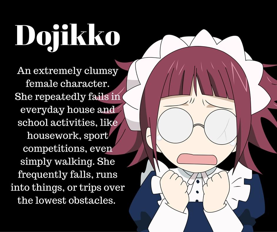 anime dictionary Dojikko