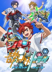gundam-build-fighters-try-island-wars1