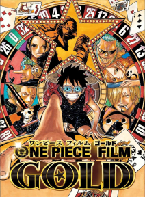 One_Piece_Film_Gold.png