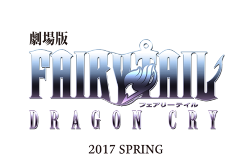 fairy-tail-dragon-cry-release-date