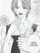 Kyuukyoku Venus Ultimate Venus Manga Manga Review