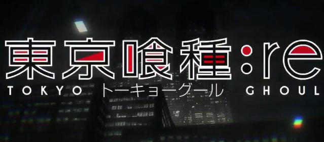 Tokyo Ghoul re Season 3