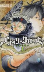 Black_Clover,_volume_1
