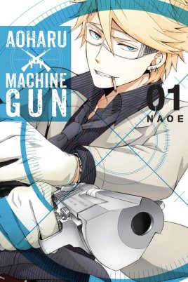 Seishun_X_Kikanjuu_vol_1_allanimemag_Manga_that_continue_after_anime