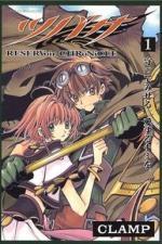Tsubasa Reservoir Chronicle Manga