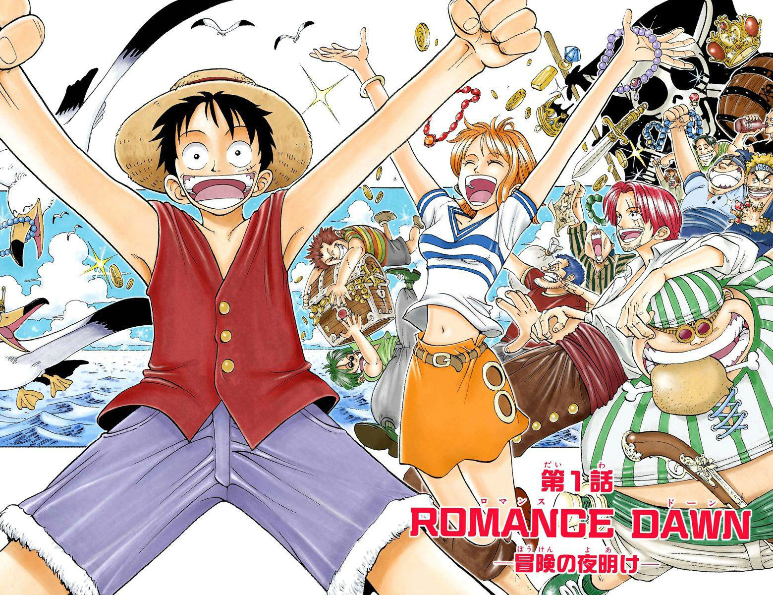 One-Piece-Chapter-One-title-cover-romance-dawn-The-dawn-of-Adventure