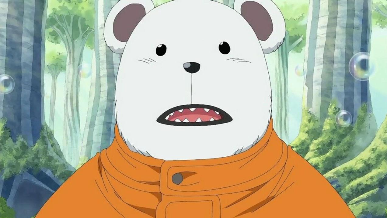 One-Piece-Bepo