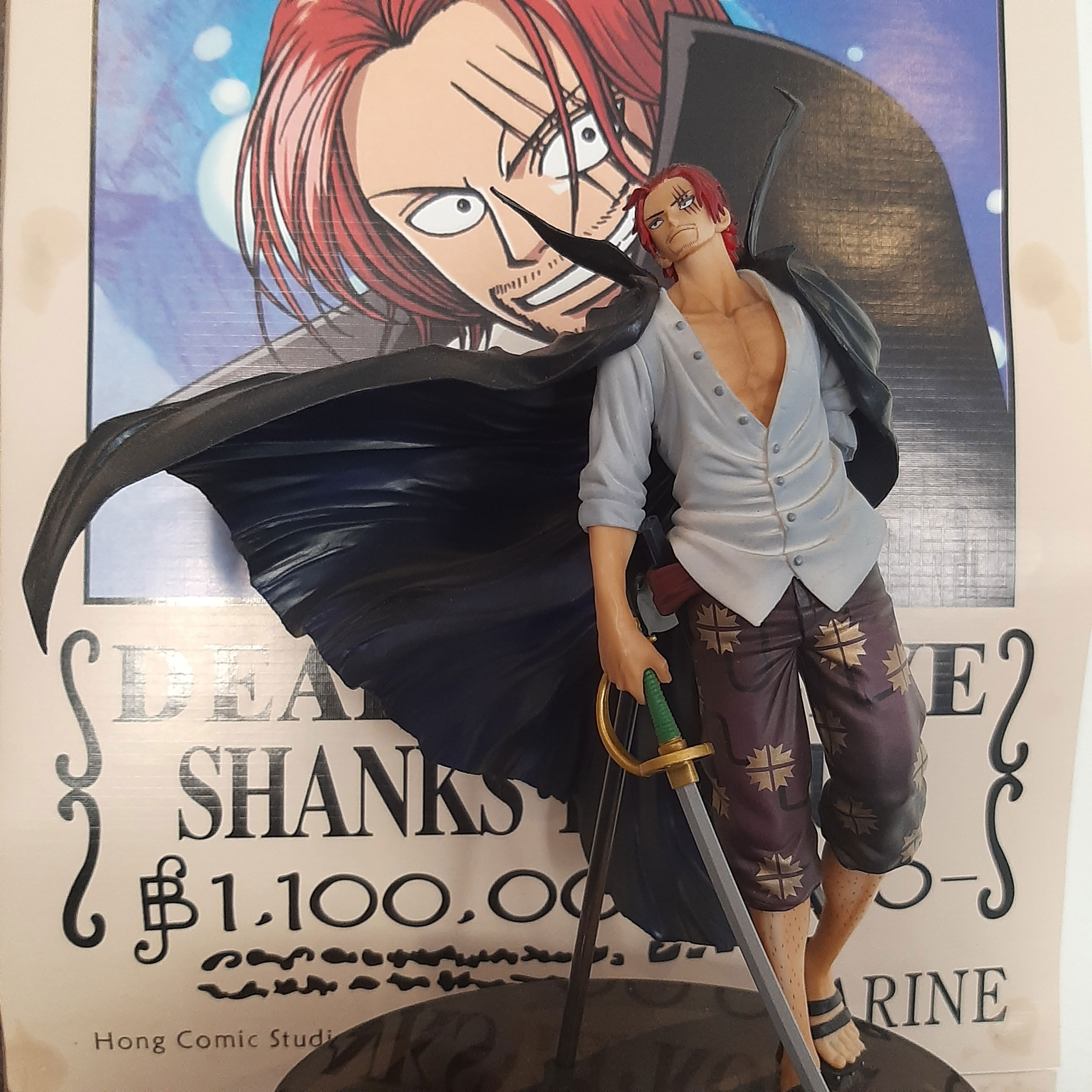 One-Piece-figures-AllAnime-Mag-Shanks