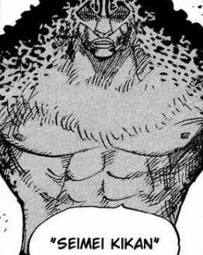 Seimei-Kikan